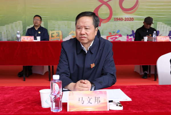 1602299885(1).png